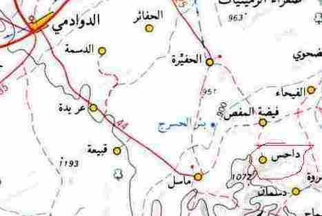 كم تبعد الدوادمي عن الرياض وما شهرتها زيادة