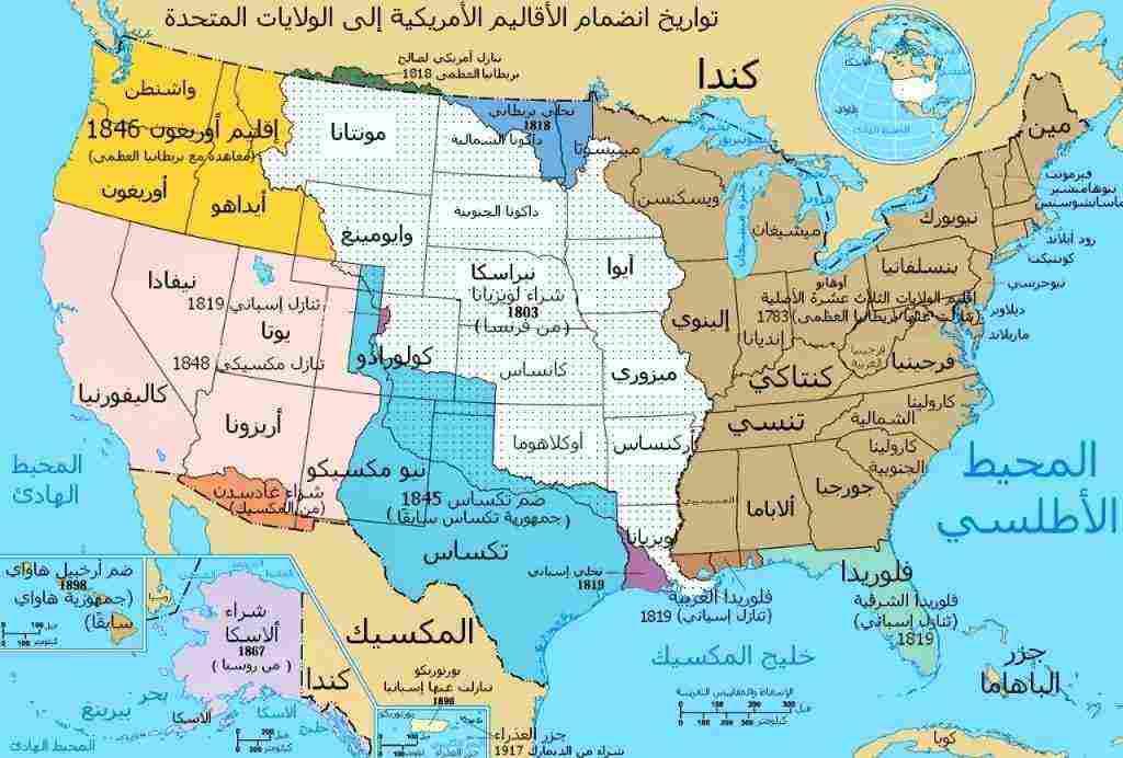كم عدد ولايات أمريكا وأسماء ولايات أمريكا وأجمل ولايات أمريكا زيادة