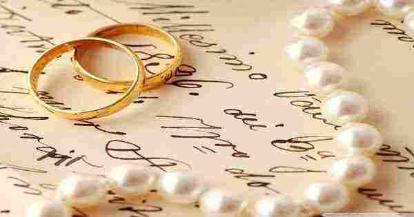 مسجات عيد الزواج للزوج والزوجة تحرك القلوب زيادة