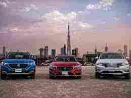 من هو وكيل سيارات Mg في السعودية وماهي خدمات شركة Mg