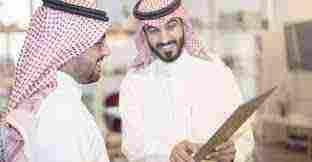نموذج رقم 105 كفالة شخصية Word الخاص ببنك التسليف السعودي زيادة