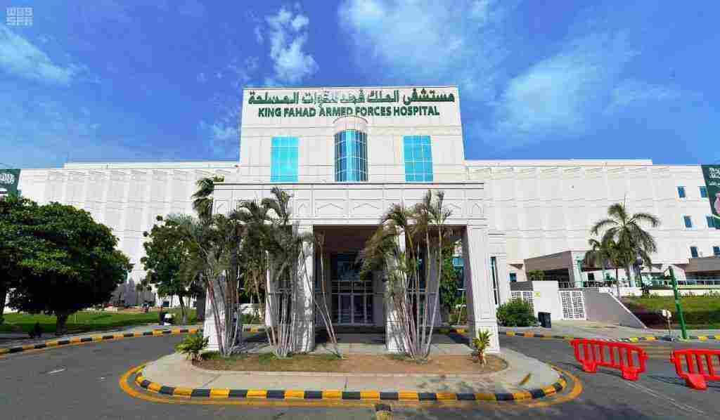 مجمع الملك فهد الطبي العسكري 14