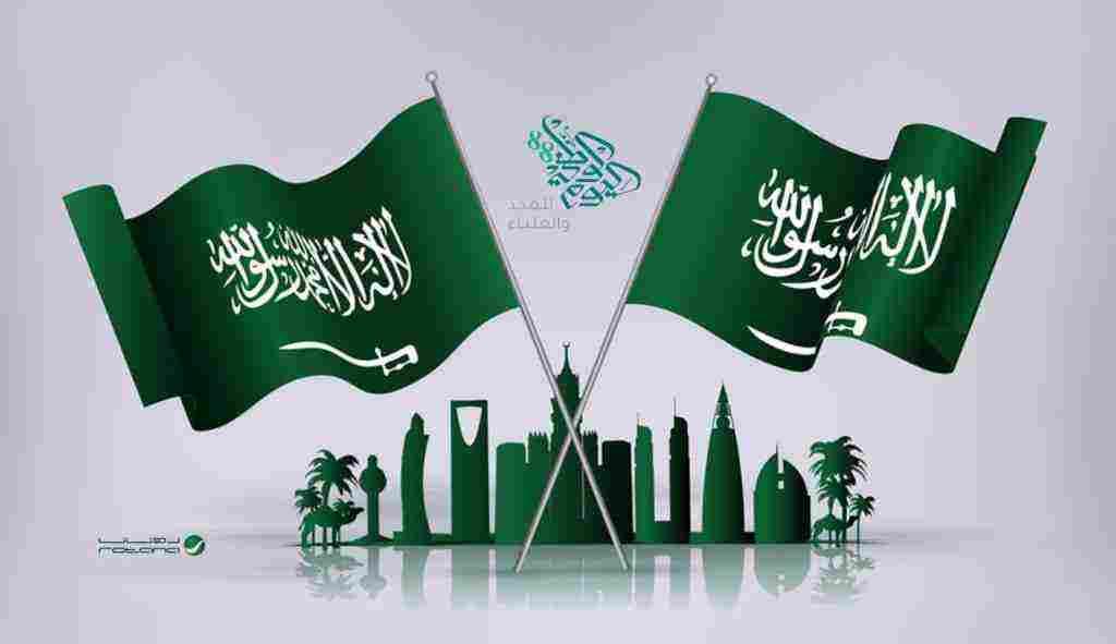 كلمات عن السعودية روعه واشهر أييات الشعر لدولة السعودية زيادة