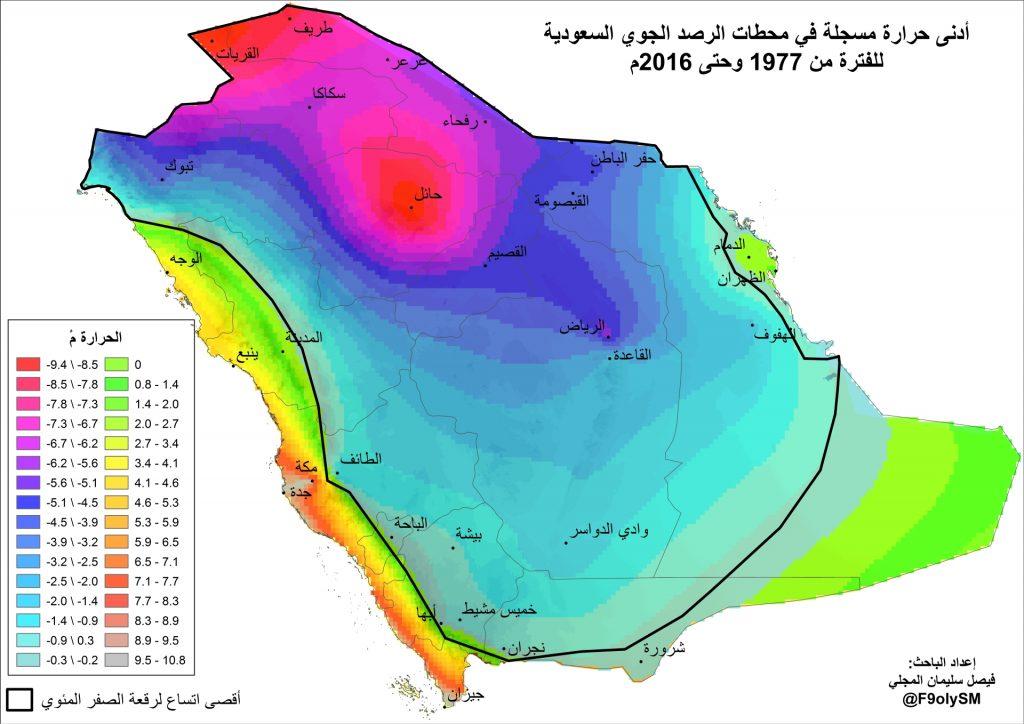 مناخ المملكة العربية السعودية وعناصره والعوامل التي تؤثر في مناخ المملكة زيادة