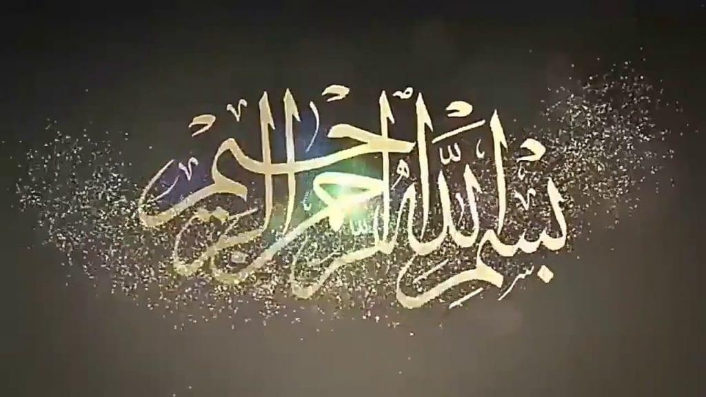 نبي وهو اول من كتب بسم الله الرحمن الرحيم تعرف عليه وعلى فضل البسملة زيادة