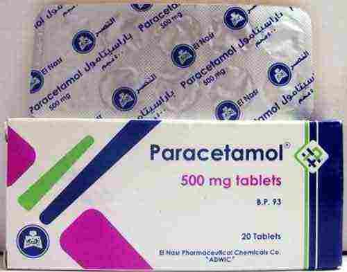 هل الباراسيتامول يسبب النعاس وما هي أعراضه الجانبية زيادة