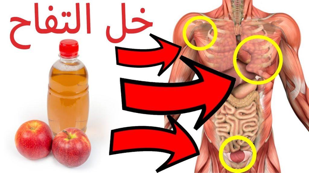 فوائد خل التفاح كدهان للجسم