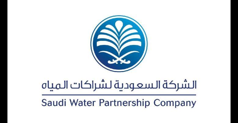أفضل شركة مياه توصيل للمنازل في السعودية والدمام زيادة