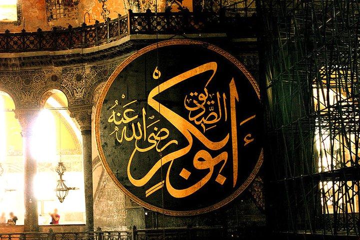 أول من أسلم من الرجال وما هي قصة إسلامه ومن أسلم على يده زيادة