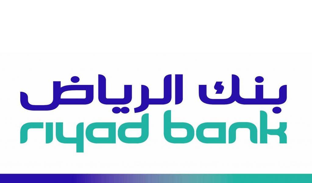 رقم الهاتف المصرفي لبنك الرياض وما هي الخدمات الذي يقدمها تطبيق هاتف الرياض زيادة