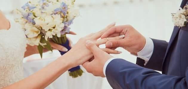 تفسير حلم زواج المتزوجة من زوجها مرة أخرى في المنام أو من شخص غريب زيادة