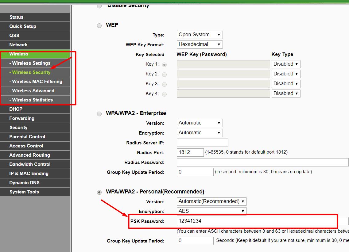 كيفية تغير رمز الواي فاي بالخطوات وطريقة تغيير كلمة سر الواي فاي من الموبايل زيادة