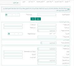 شروط قرض الزواج من بنك ناصر والبركة والإسكان والتعمير والأهلي وبنك مصر