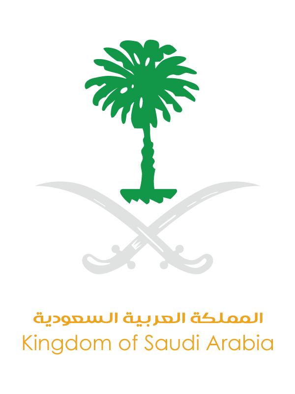 شعار توزيه المملكة العربية السعودية Kaiza Today