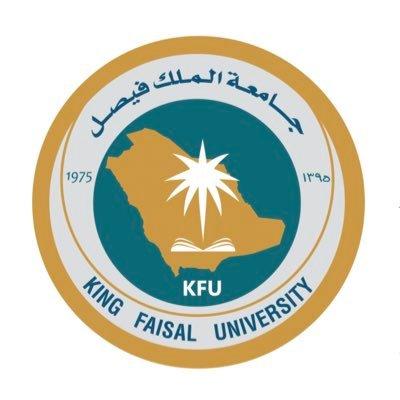 شعار جامعة الملك فيصل Ltvy Kaiza Today