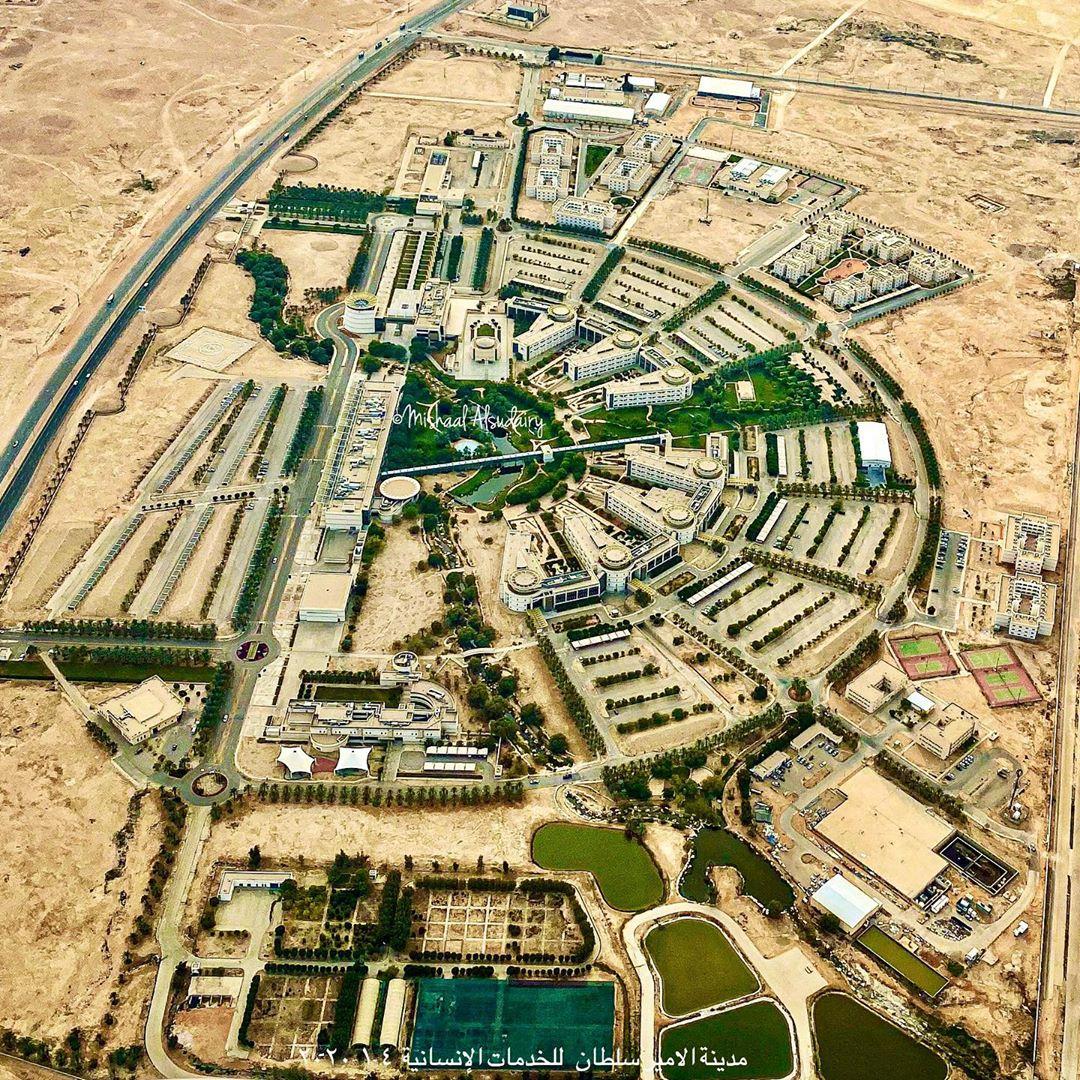 مدينة الأمير سلطان الإنسانية برامج التأهيل والخدمات السريرية بها زيادة