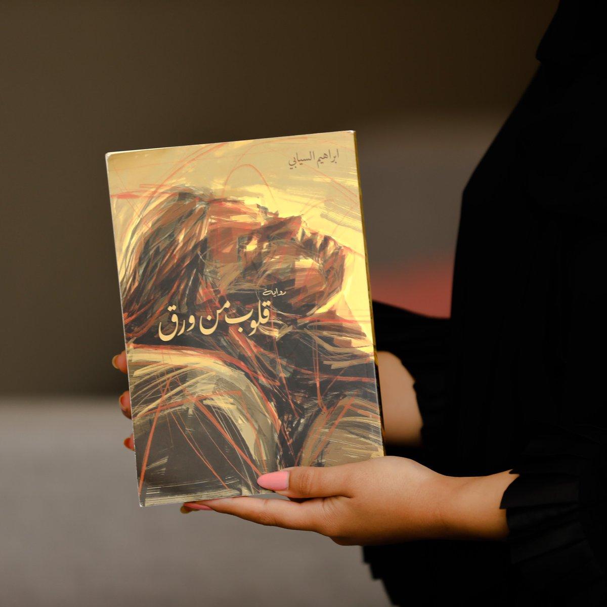 روايات رومانسية سعودية أشهر 4 روايات رومانسية في الوطن العربي زيادة