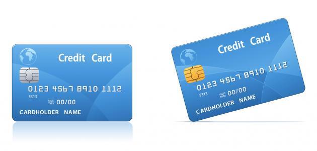 ما هو رقم بطاقة الائتمان وما هي أنواعها ومزاياها للمستخدمين زيادة