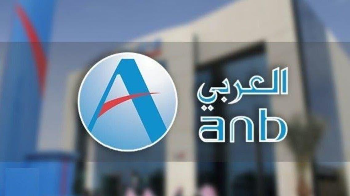 كيف اعرف كم باقي من القرض بنك العربي وأقساطه زيادة