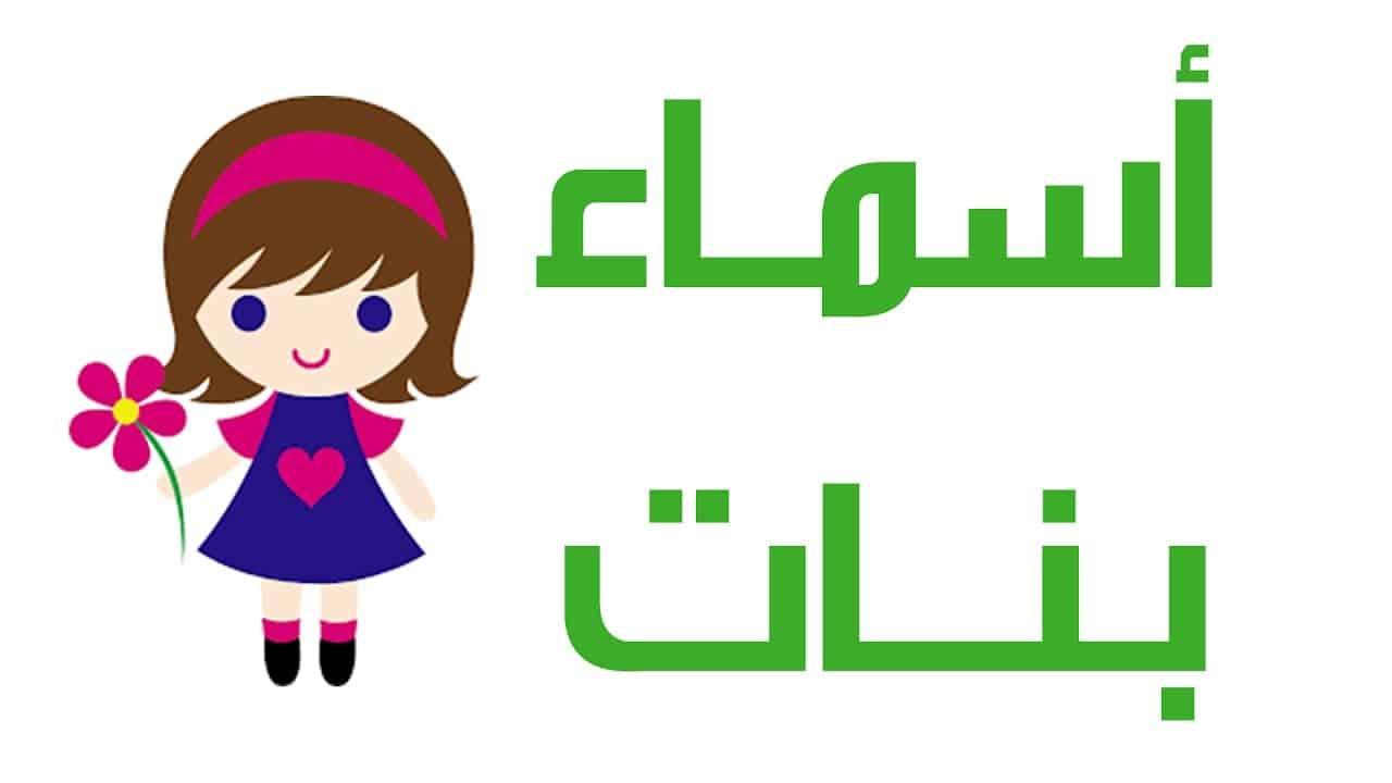 اسماء بنات بالانجليزي للانستقرام جميلة ونادرة زيادة