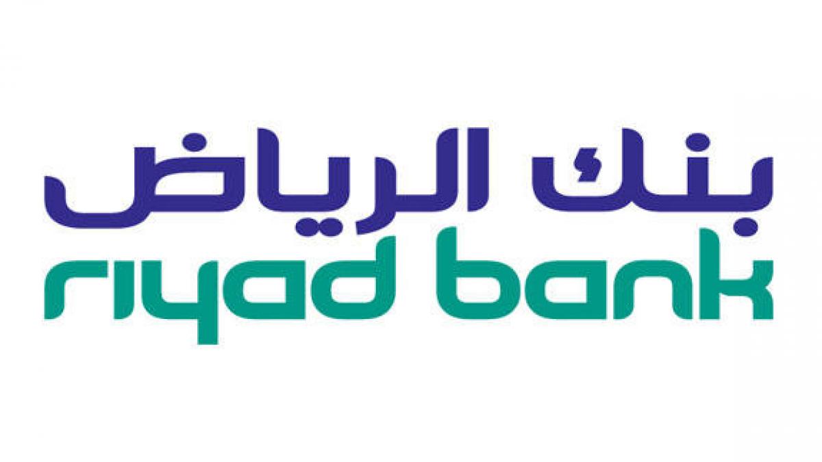 الدخول إلى الرياض المالية أون لاين وكيفية تسجيل الدخول والخدمات المقدمة والحسابات المصرفية التي تقدمها شركة الرياض المالية زيادة