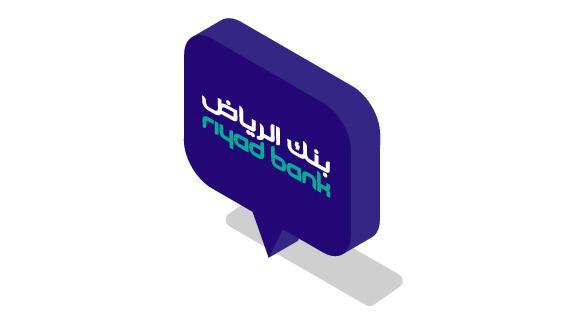 تطبيق بنك الرياض والخدمات التي يوفرها وطريقة التسجيل به