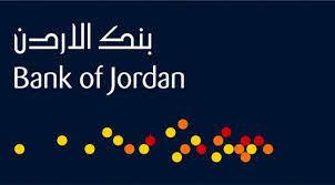 رقم Iban بنك الأردن طرق الحصول عليه زيادة