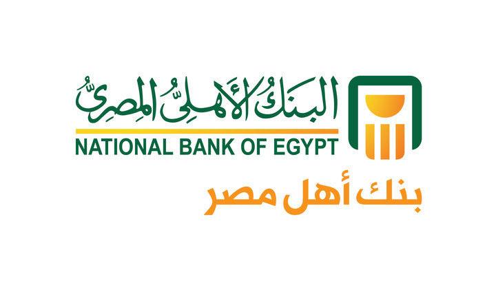 طريقة فتح حساب في البنك الأهلي المصري من خارج مصر زيادة