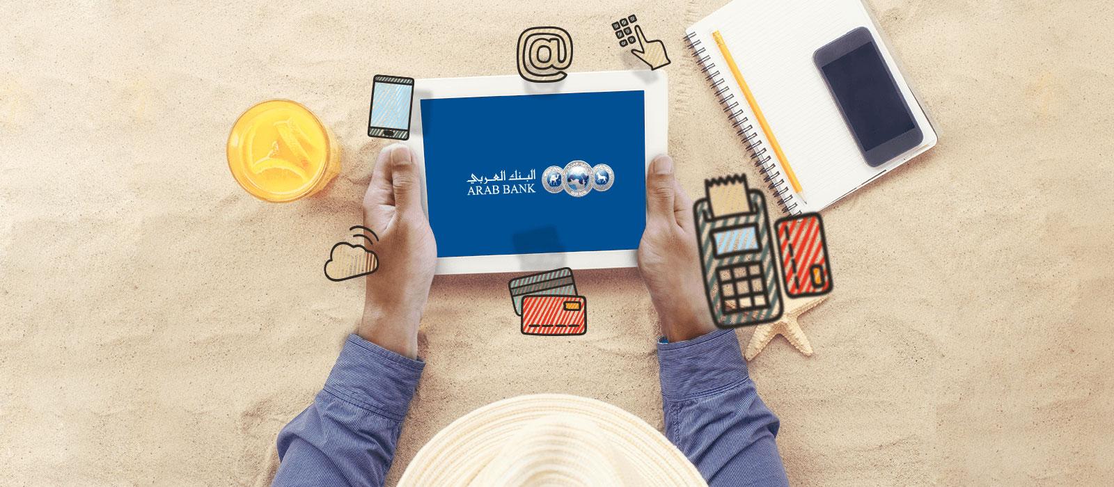 فتح حساب بنك العربي السعودي أون لاين زيادة