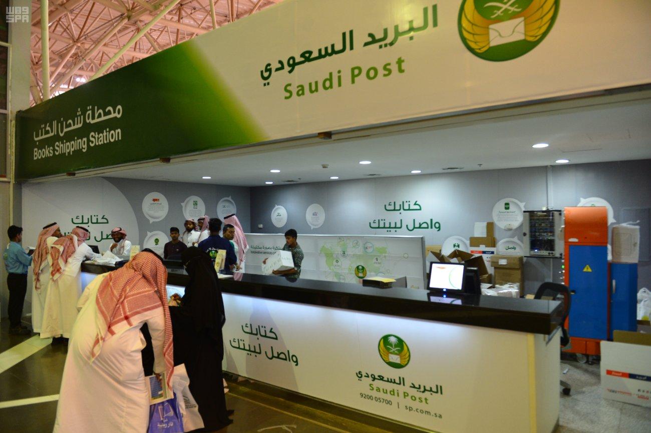 مدة بقاء الشحنة في البريد السعودي