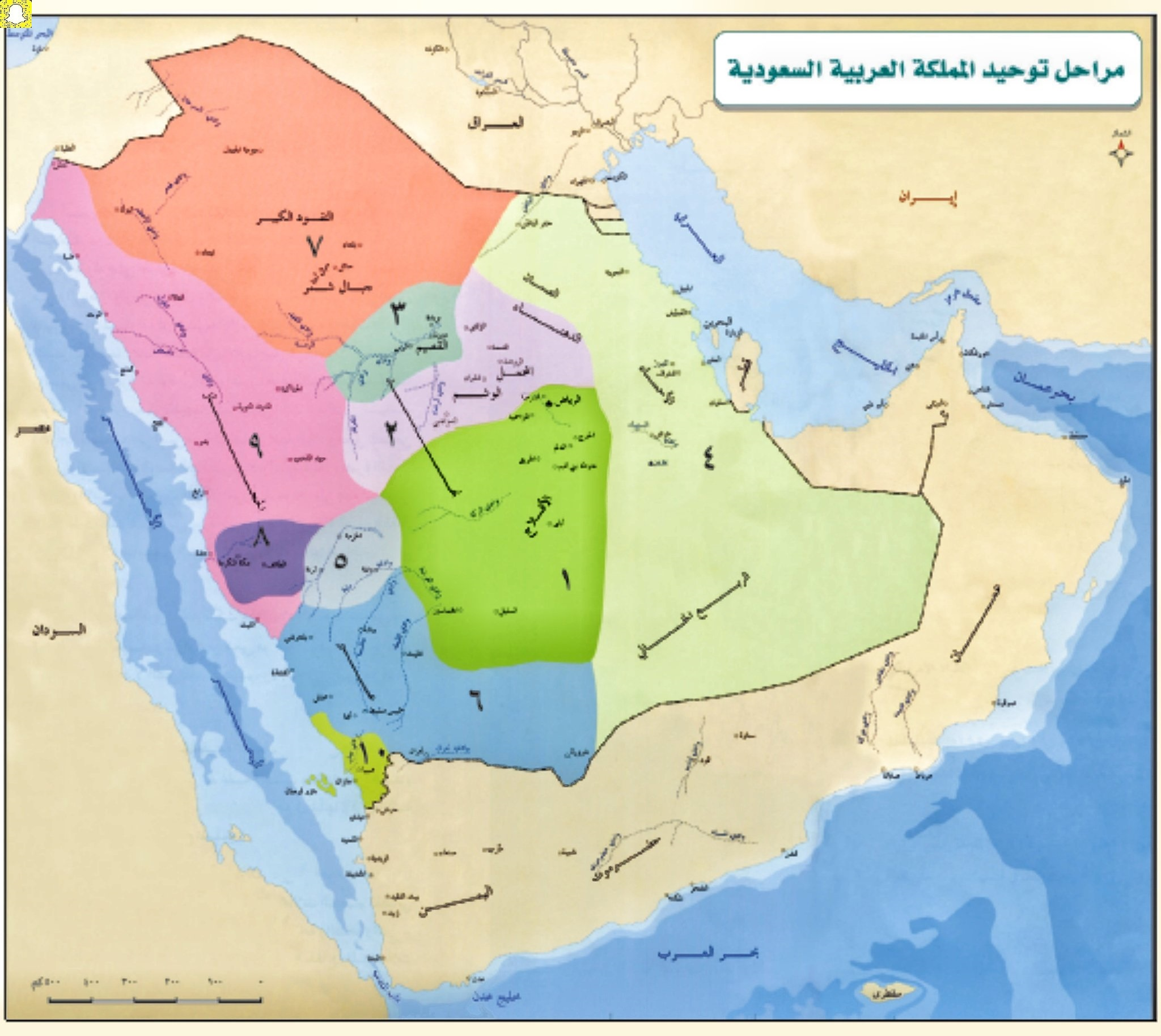 مراحل توحيد المملكة العربية السعودية بنظرة تاريخية زيادة
