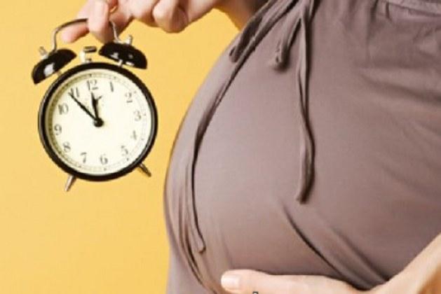 مشروبات لفتح عنق الرحم لتسهيل الولادة الطبيعية وطريقة تحضيرها ومكوناتها بالتفصيل زيادة