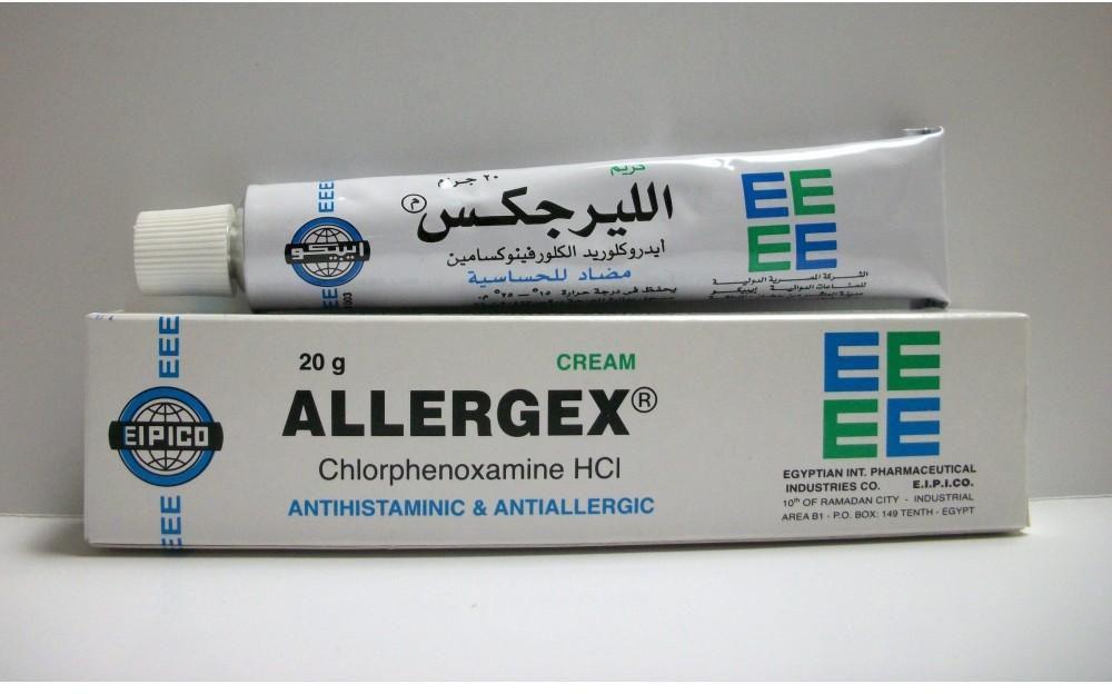 أفضل 11 كريم لعلاج الإكزيما 7