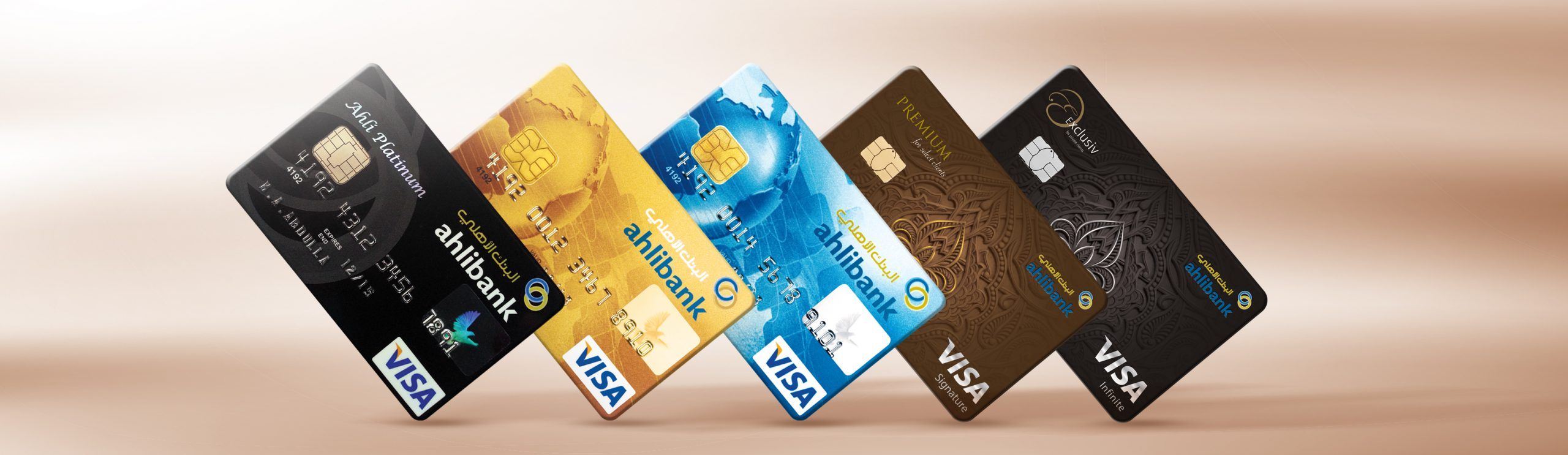 انواع بطاقات الاهلي الائتمانية