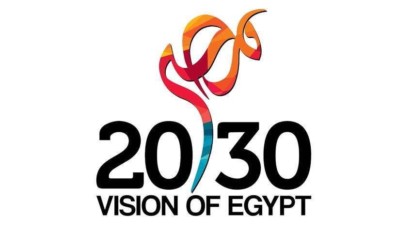 عبارات عن رؤية 2030 في جمهورية مصر العربية زيادة