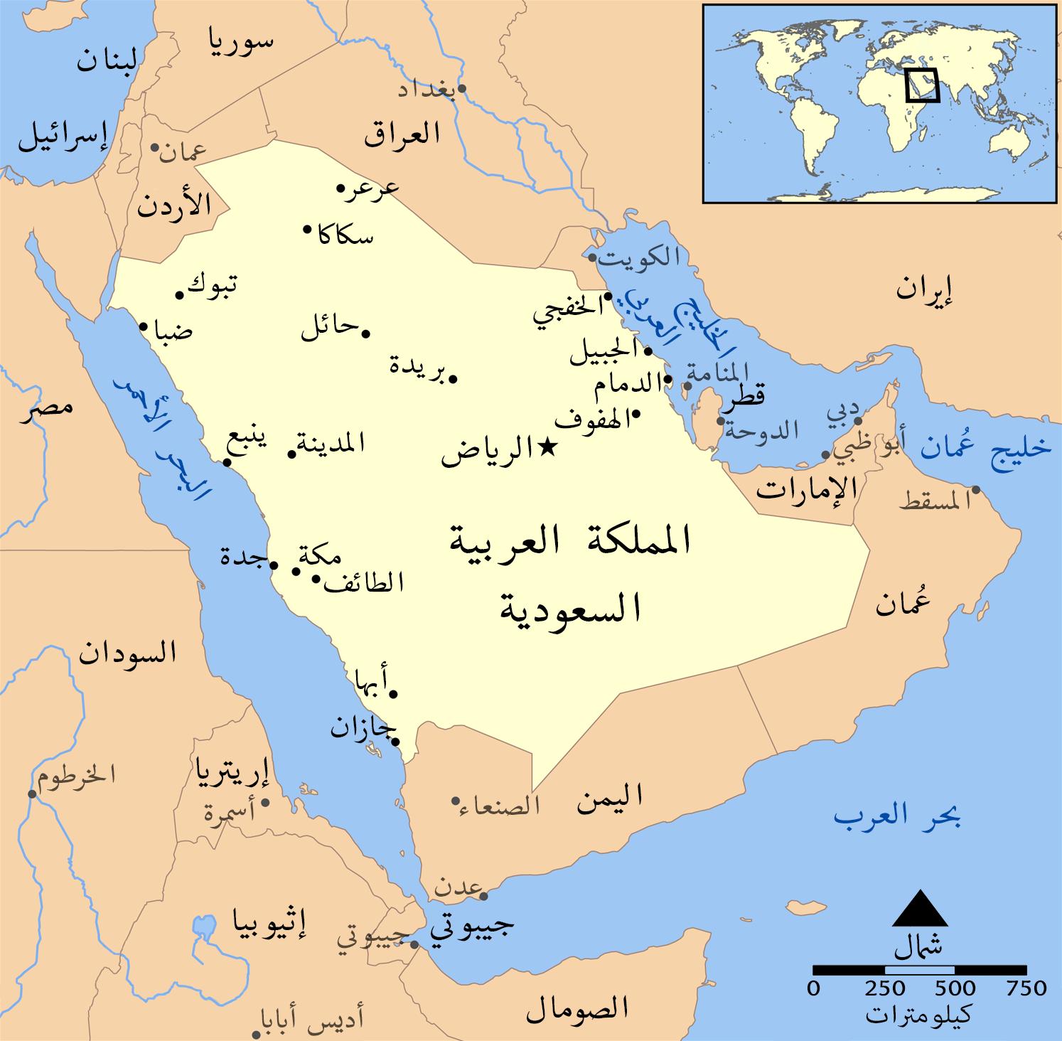 خريطة الهضاب في المملكة وما هي مساحة الهضاب الداخلية والخارجية زيادة