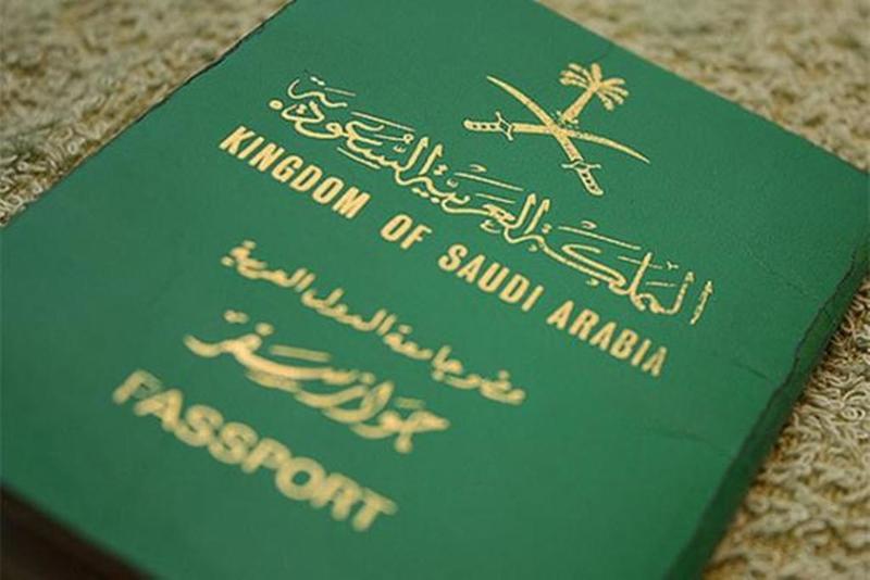 شروط تجنيس القبائل النازحة 1442 وآراء المواطنين السعوديين فيه زيادة