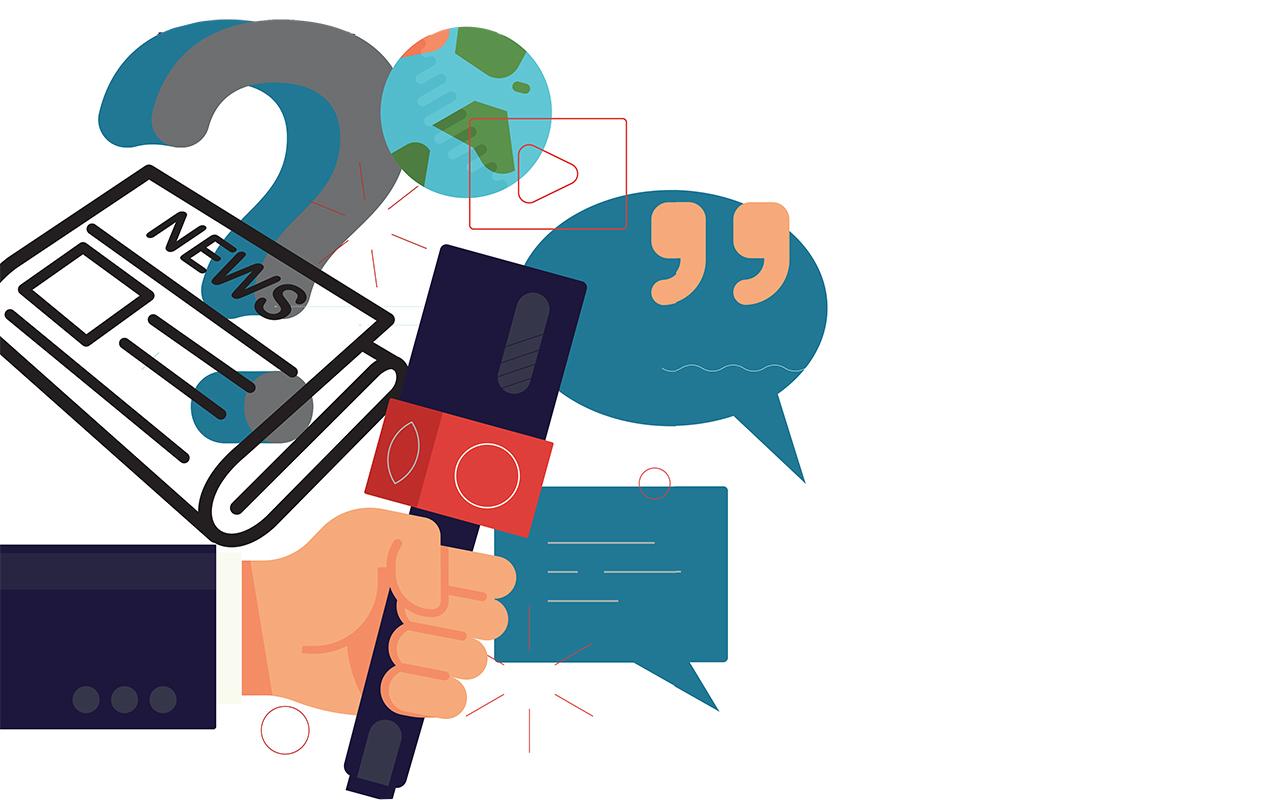 ما هو الفرق بين الإعلام والاتصال زيادة