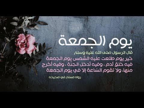 الدعاء يوم الجمعة قبل المغرب للزواج وطلب الرزق زيادة