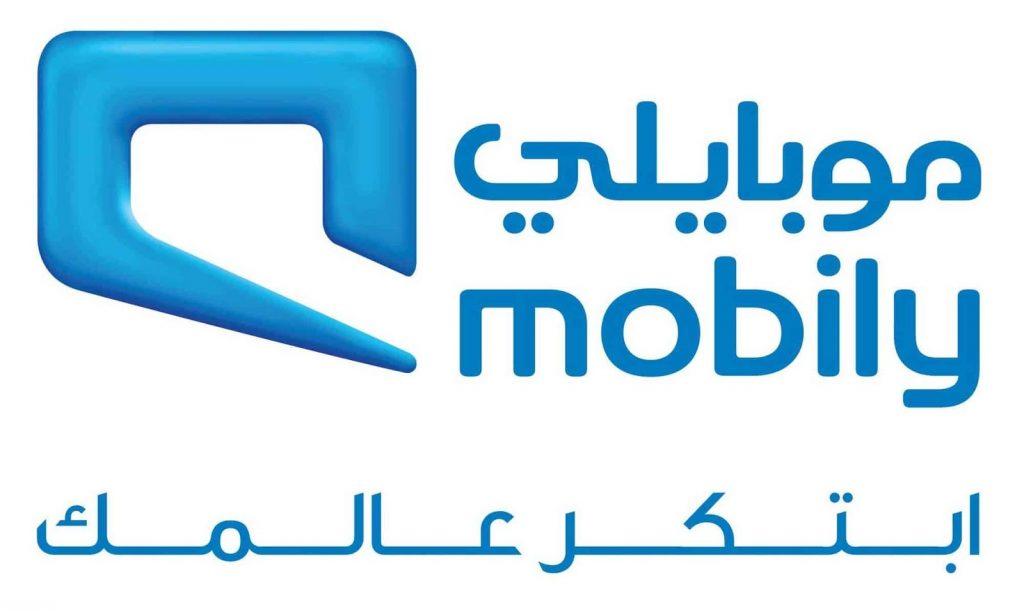 كيفية معرفة الخدمات المشترك بها موبايلي السعـودية فـور السعودية فور
