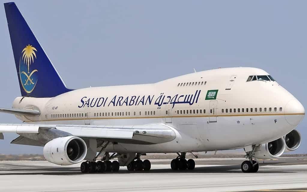 دوام مكاتب الخطوط السعودية في رمضان 1442 زيادة